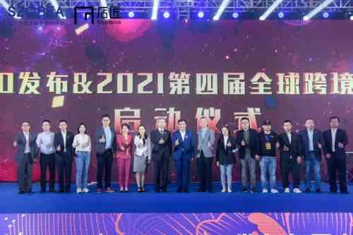 21 SZCBEA K100重磅发布 新蛋中国荣获年度最具成长力大奖