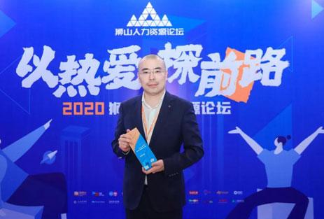 凯傲集团荣获2020中国劳动力管理典范奖