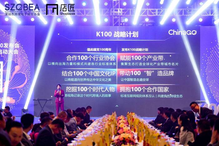 商业智慧|跨境电商风云人物新蛋集团全球CEO邹果庆2021新战略