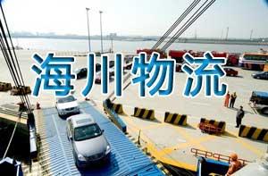 广州轿车托运到上海方向托运线路:上海  杭州 义乌 宁波  绍兴 金华