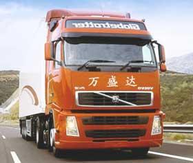 青岛货物配载,物流配送,仓储,冷藏货运,万盛达物流长途搬家,商品车货运等物流业务