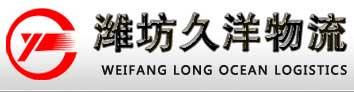 潍坊市长途搬场,公司提供潍坊市内小型搬家