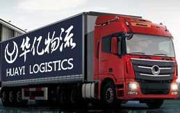 快递服务:针对小件货物提供门到门的限时快速运输服务