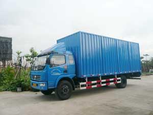 菏泽到重庆大足物流货运专线 机械设备运输 食品运输 服饰运输