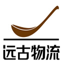 远古物流香港公司专供香港仓储,中港运输,香港本地派送
