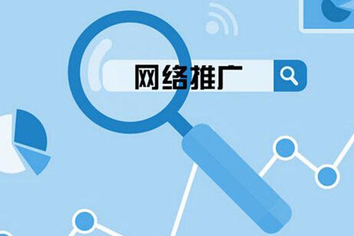 四川聚客引力信息技术有限公司