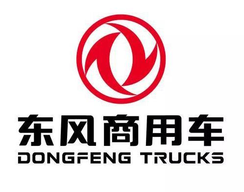 北京信远博睿新能源汽车销售服务有限公司
