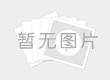淄博物流淄博货运淄博至国内各地市整车零担包车配货回程车车队运输