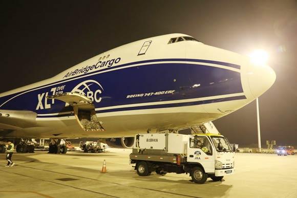 宏远集团携手俄罗斯空桥货运航空开通南昌⇋列日洲际货运航线