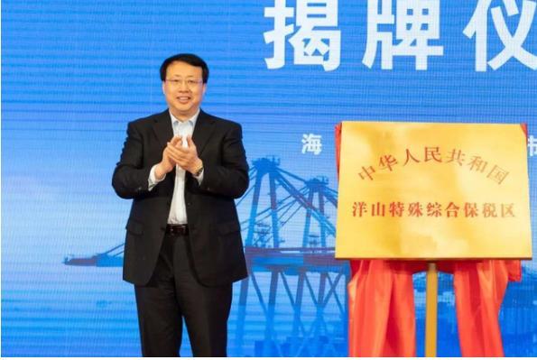 2021开门红――中国上海特殊综保区与新蛋集团签署入驻协议