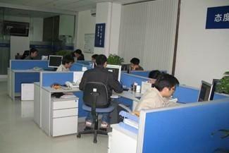 山东青岛到北京物流公司