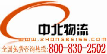 广州搬家到海口三亚公司,免费取件