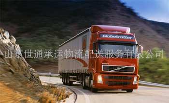 济南专线行李托运、货物托运济南物流公司专线铁路、航空、公路