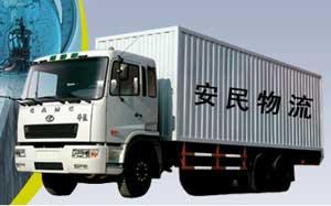 烟台配货物流 配货站 配货部 全国各地整车零担 接大件运输 回程车服务