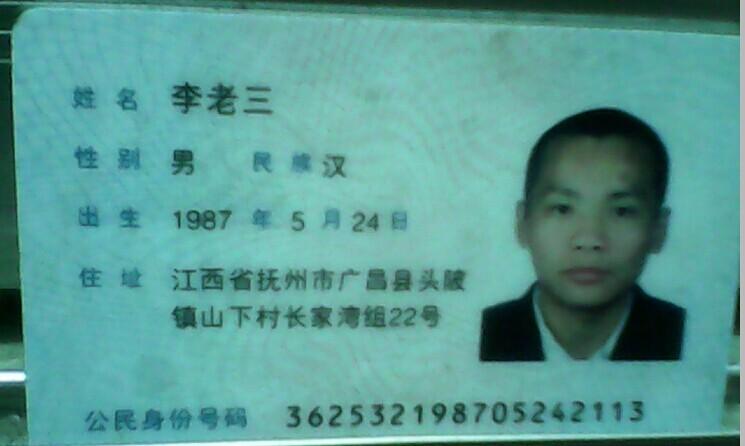 南宁到北京物流公司货运专线