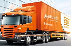 上海至全国各地长途包车、空车配载业务华宇物流