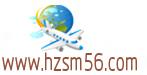 菏泽物流公司零担货运、冷链运输、车辆挂靠、物流融资