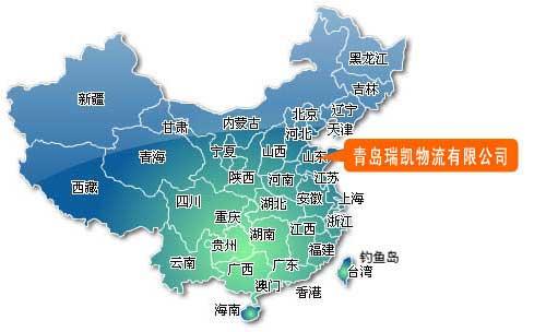 青岛专线:青岛到时北京、上海、大连、厦门、广州、西安、兰州、乌鲁木齐等全国各地的整车、零担输运