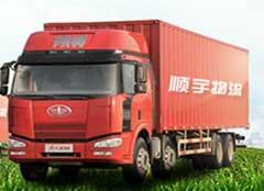 潍坊货运代理 潍坊物流、运输、货运代理公司