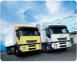 提供滨州到北京、上海、广州等全国各地的整车、零担物流服务