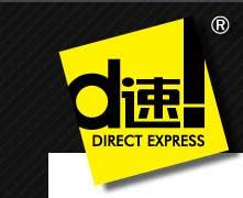 日照D速快递客服电话是0633-2205988/18063312123