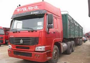 济南和佳物流送货服务:市内小件货物 市外送货视路途远近收费