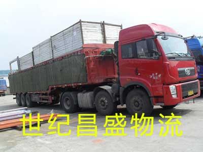 青岛物流公司|青岛货运公司|运输公司|货物运输公司|托运公司