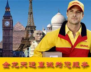 全球速递品牌:DHL、UPS、FEDEX、TNT、EMS全球快件派送