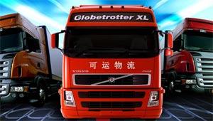 承接各类货物运输如机械设备托运服务