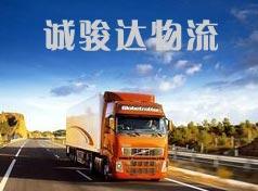 南平有石材发到香港价格最低多少