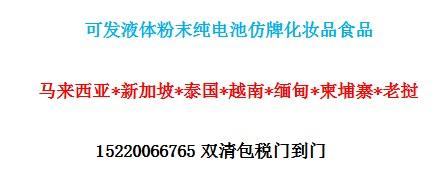 国际快递寄特货家具海运到日本韩国澳洲悉尼台湾集运专线物流