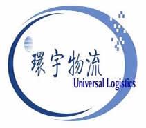 深港搬家公司,深圳深港搬家公司,香港深港搬家服务