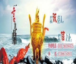 北京到西安物流公司直达往返快运
