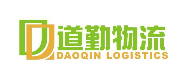 金华兰溪到香港货运公司N兰州发货到香港托运费计算