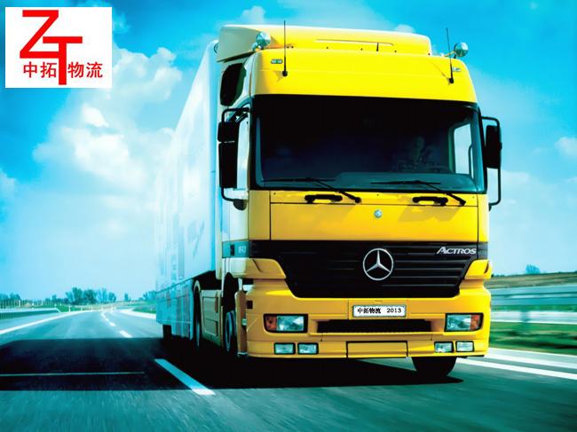青州发往河北 天津 北京整车及零担业务