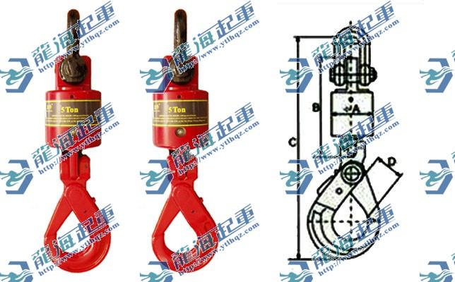 油田旋转钩,油田吊装用专业吊钩,龙海