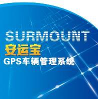 寻GPS车辆管理系统合作商