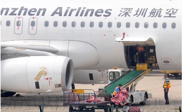 深圳到南宁空运,深圳空运到南宁