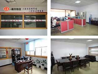 淄博物流、淄博货运、淄博配贷站与一体的淄博物流公司
