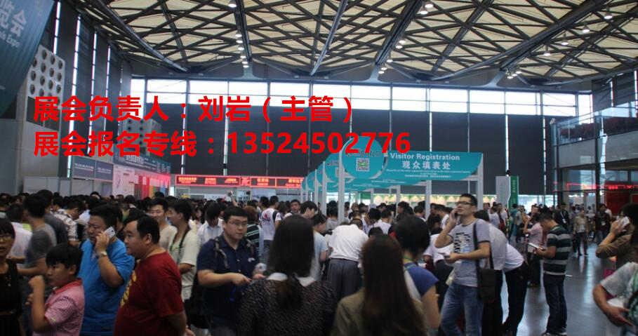 2021上海展讯――中国建筑五金博览会