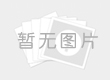 青岛台湾香港东南亚澳洲干冻柜危险品